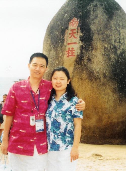 2006年春节启用英文全球互联网资讯板 - sz1961sy - 沈阳(sz1961sy)的网易博客